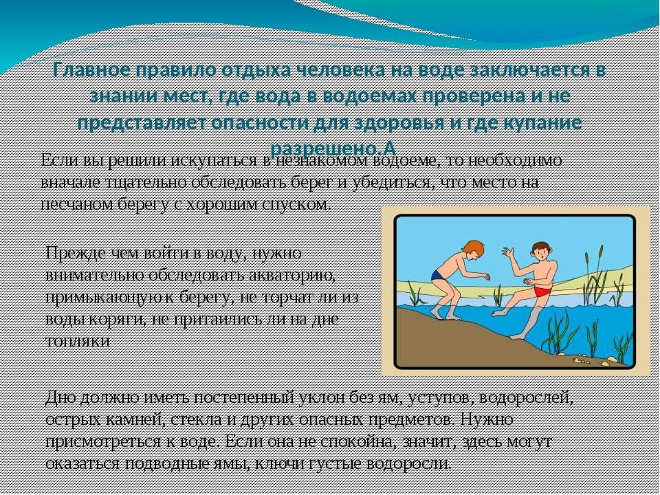 5 роковых ошибок, которые делают родители при купании с детьми в открытых водоёмах