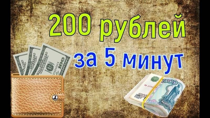 Как заработать деньги школьнику 12 лет