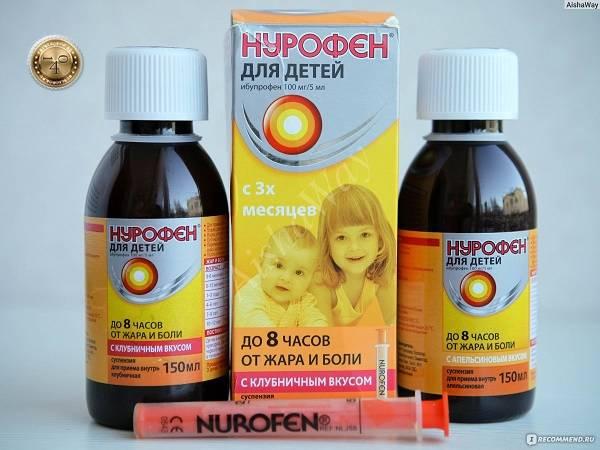 Купить нурофен для детей – цена в санкт-петербурге, инструкция по применению, отзывы, показания и противопоказания, аналог