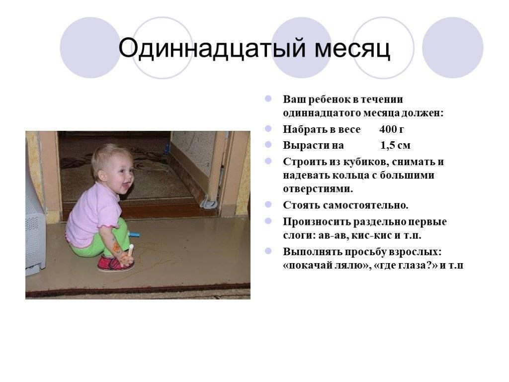 Что должен уметь ребенок в 5 месяцев (девочка и мальчик) и как пережить четвертый скачок роста и развития