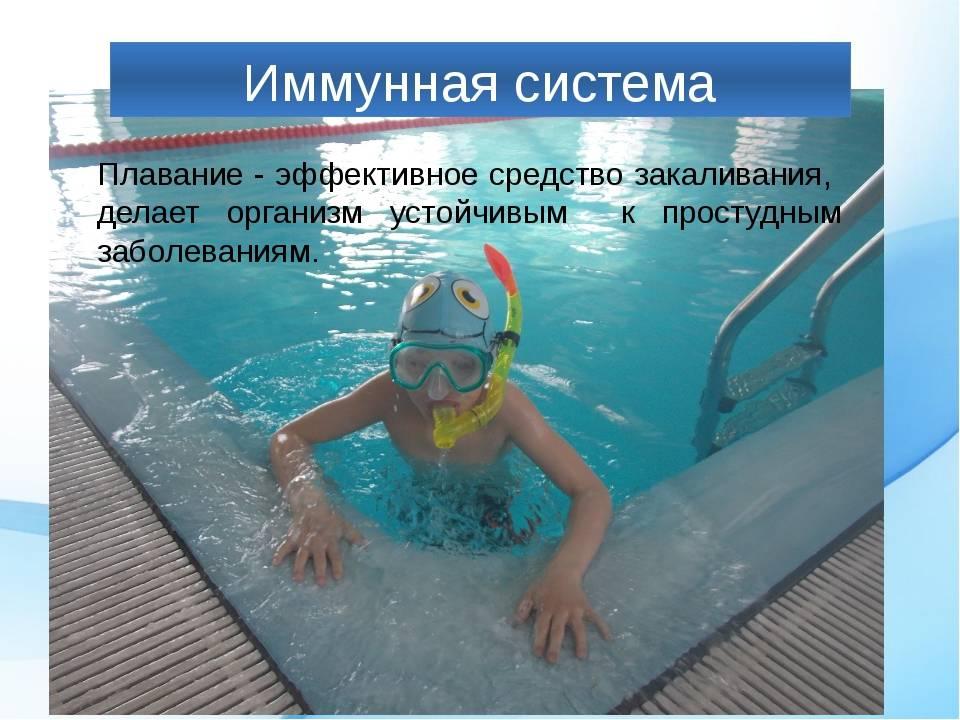 Плавание с первых дней: плюсы и минусы такого развития