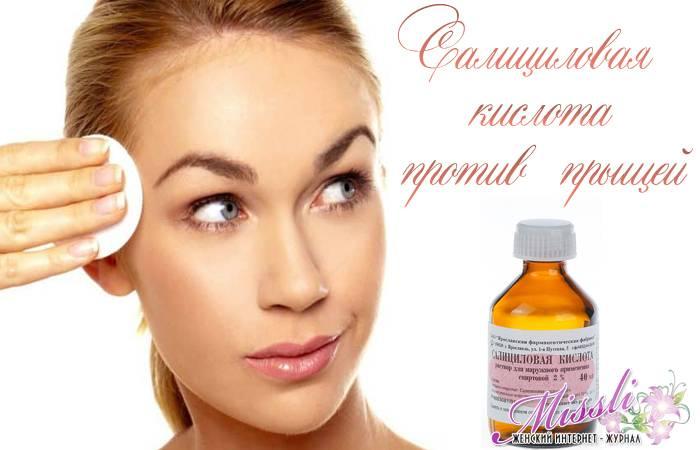 Витамины от прыщей на коже лица и тела: какие пить, обзор 8 витаминизированных средств
