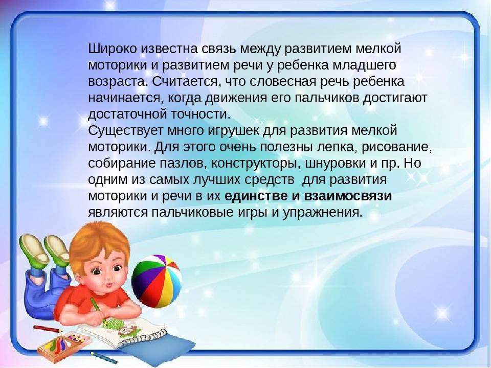 Что делать, если ребенок в год не говорит? занятия по развитию речи у детей до 3 лет