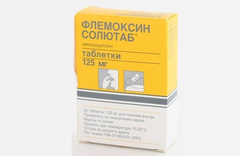 Антибиотики при воспалении десен и зубов