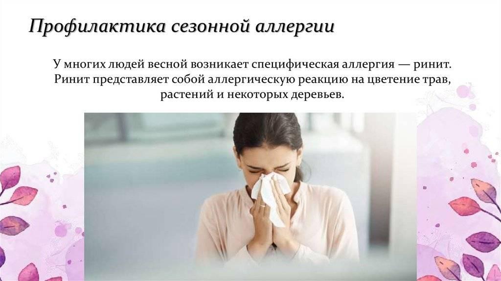 Диета ребенка, страдающего аллергией — лечение аллергии и астмы в аллергомед