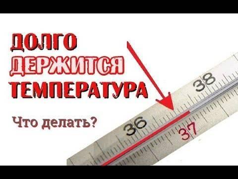 Температура 39,4 °с | ринза ®