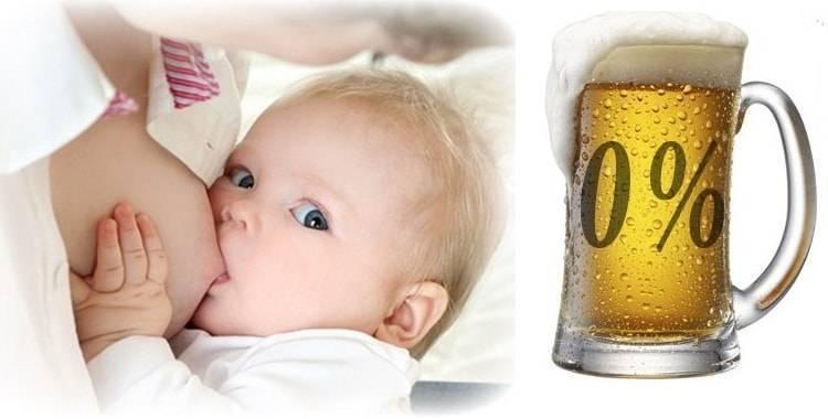 Можно ли вино при грудном вскармливании: навредит ли бокал домашнего напитка новорожденному во время лактации и через сколько разрешено пить   suhoy.guru