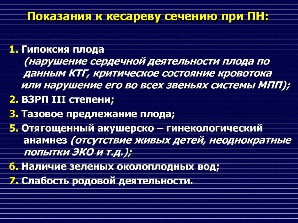 Вспомогательный хетчинг перед эмбриопереносом: цена, подготовка, проведение   клиника «линия жизни» в москве