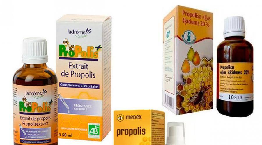 Прополис детям: лечебные свойства и противопоказания, от чего помогает, с какого возраста, инструкция по применению для иммунитета