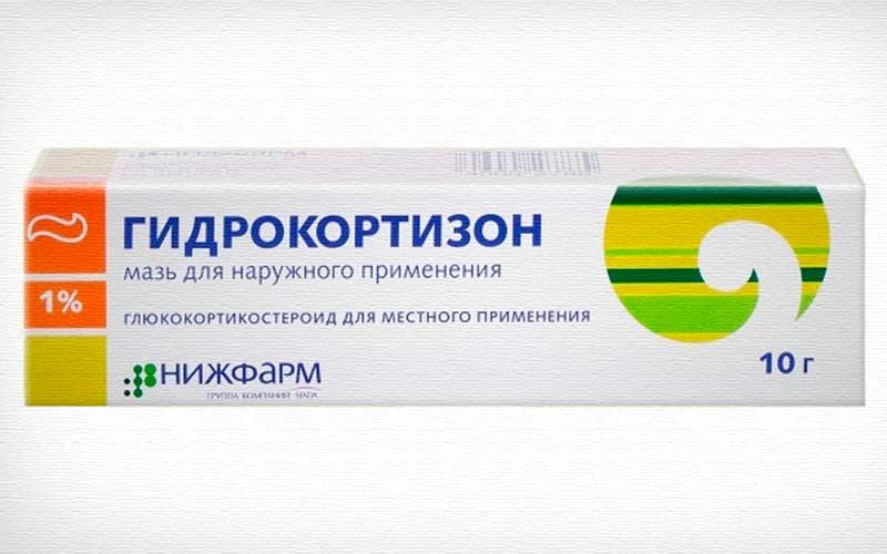 Гидрокортизоновая мазь: инструкция по применениюинфо-портал о лекарствах и боолезнях