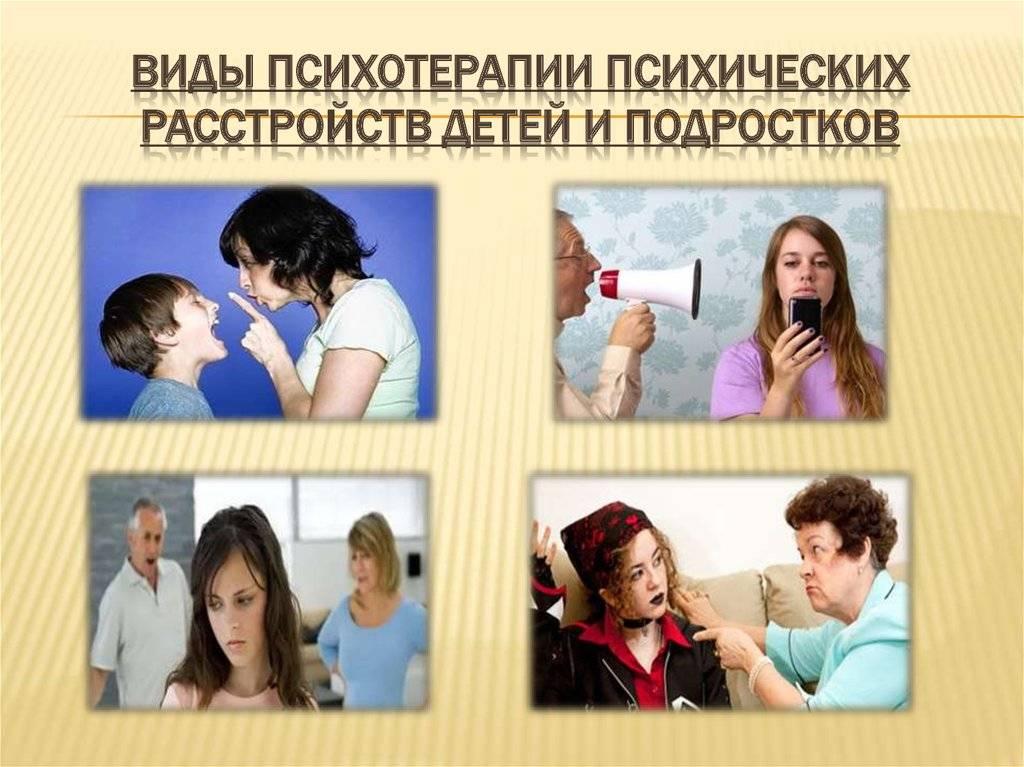 Детский невроз — брейн клиник