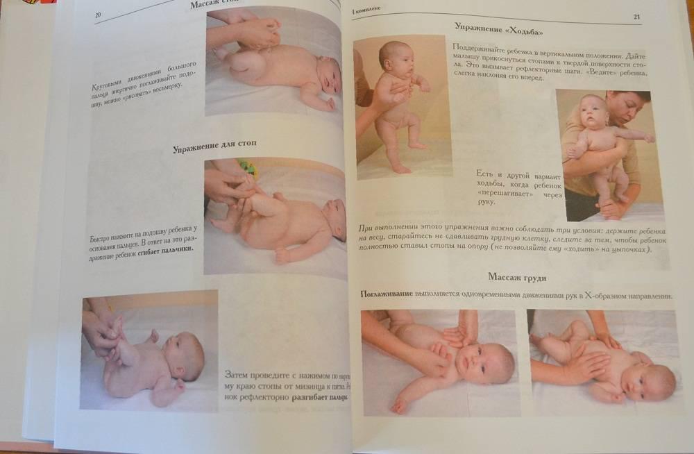 Техника проведения массажа для новорожденных