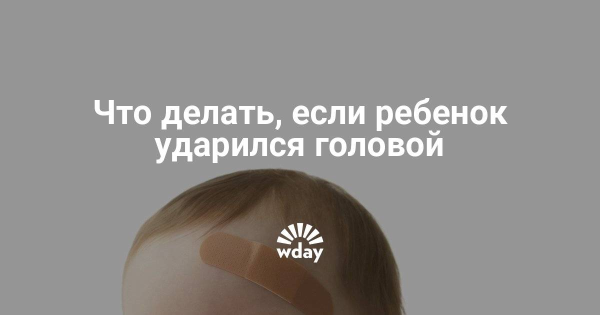 Лечение ушибов и гематом