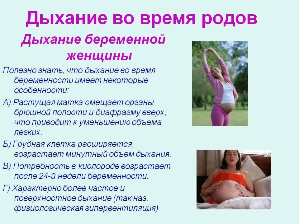 Как ведет себя ребенок перед родами: почему ребенок затихает или активный (шевелится)