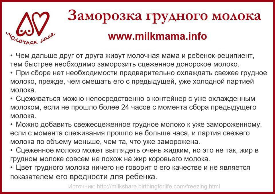 Нужно ли сцеживать грудное молоко после каждого кормления?