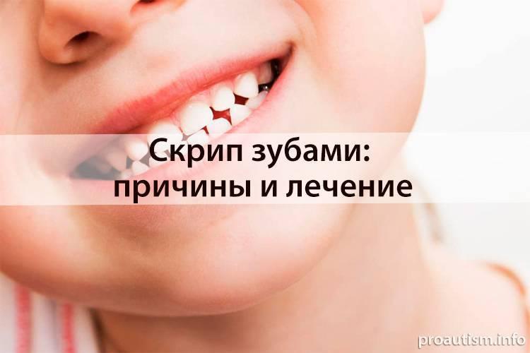 Что делать, если щелкает челюсть