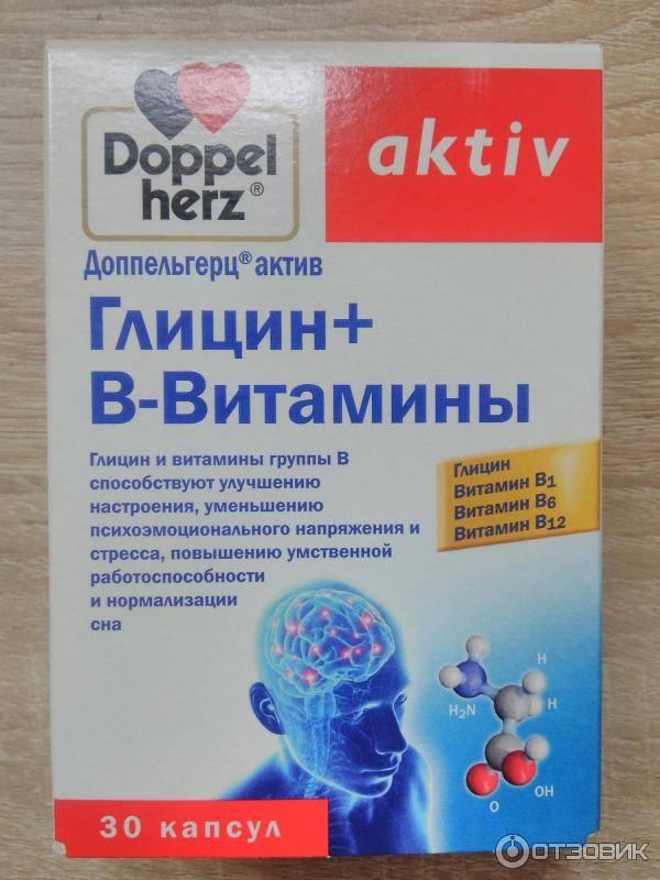 Что попить ребенку для улучшения памяти и внимания: препараты и таблетки
