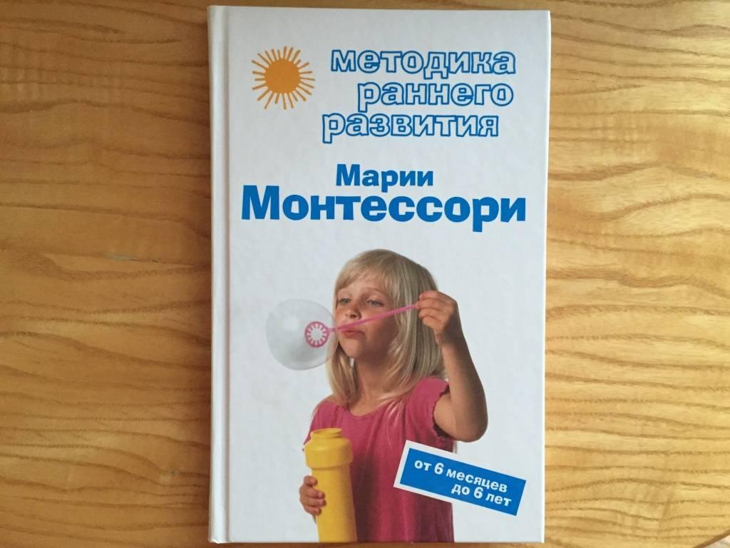 Как научить ребенка 5-6 лет быстро читать по слогам: методики обучения чтению к первому классу