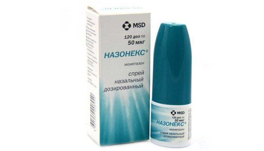 Назонекс: инструкция по применению для детей в нос при аденоидах, схема лечения