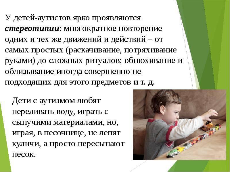Истерики у трёхлетнего ребёнка: 6 главных причин, 12 методов борьбы и профилактики
