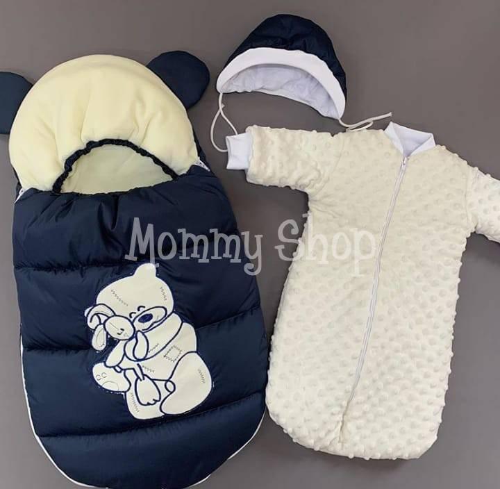 Комплект одежды для выписки из роддома: выбрать для девочки или мальчика
