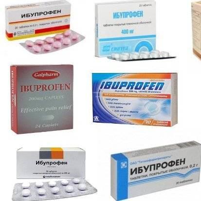 Таблетки от головной боли при грудном вскармливании: что можно выпить маме?