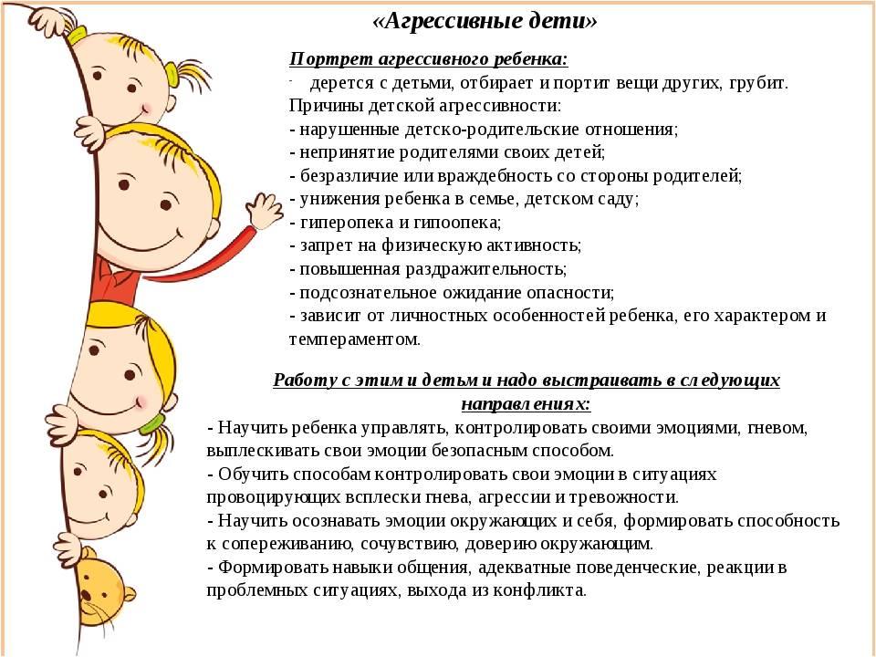 Советы нейропсихолога: как стимулировать ребенка к учебе