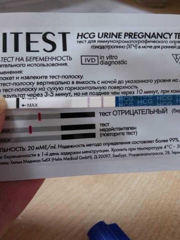 Что означает положительный тест на беременность после месячных? – медицинский портал