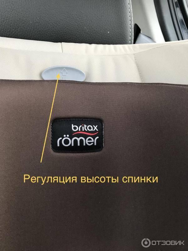 Обзор автомобильного кресла britax romer king ii ls