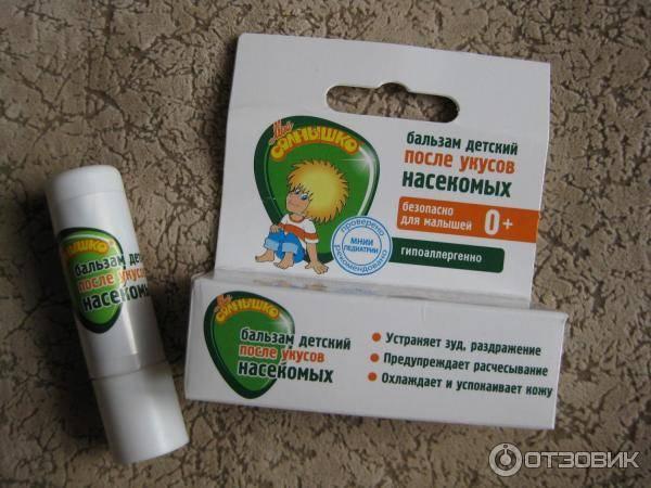 Средство от комаров для детей до года - какое безопасно и защитит от укусов