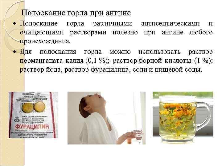 О том, как вылечить инфекцию горла у ребёнка в домашних условиях, рассказывает практикующий педиатр