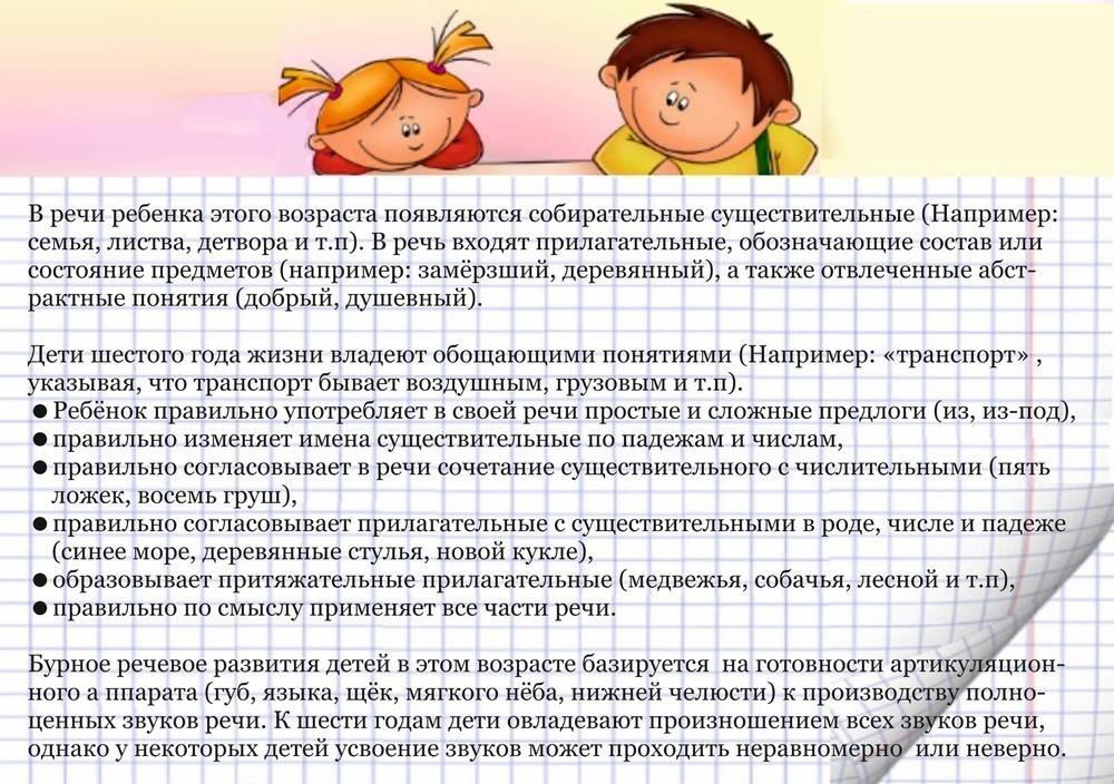 Как быстро приучить ребенка к горшку: топ-3 работающих метода