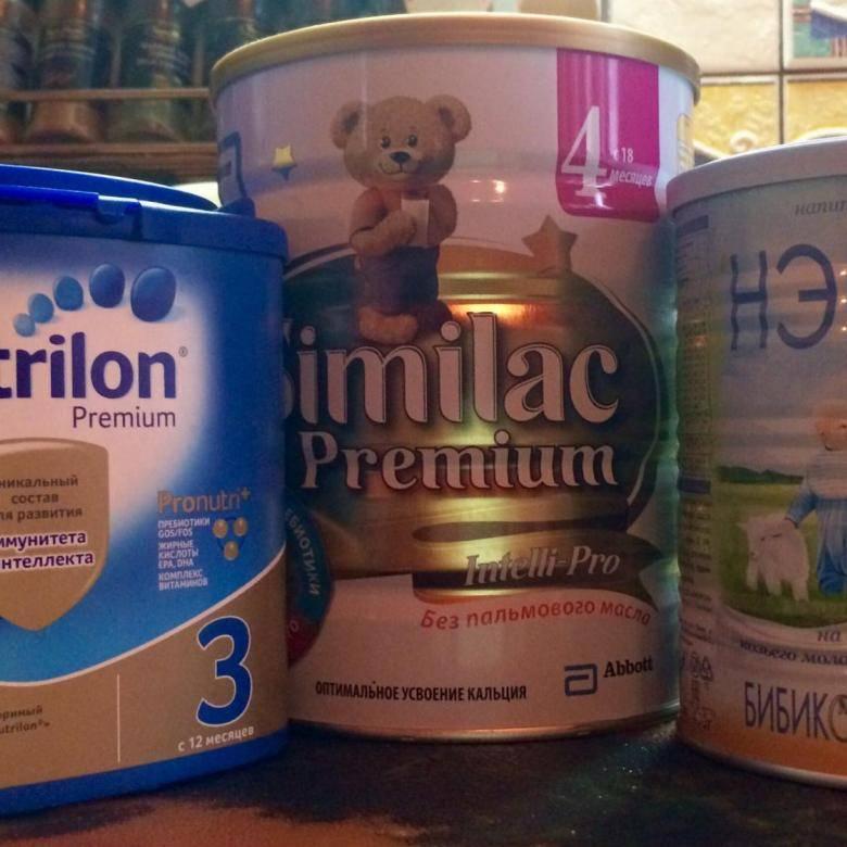 Детская молочная смесь без пальмового масла