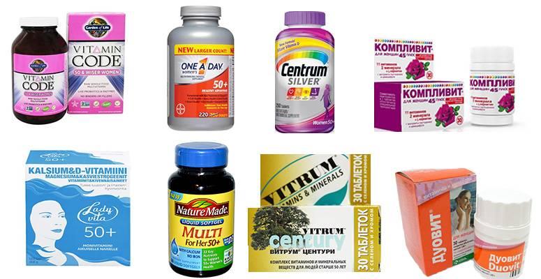 Витамины и минералы для женщин после 30 лет : инструкция по применению   компетентно о здоровье на ilive