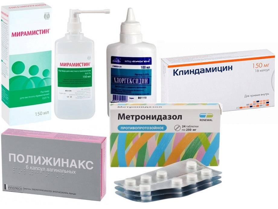 """Прививка от ветрянки в сети клиник """"ниармедик"""""""