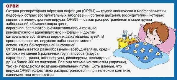 ➤ профилактика простуды и орви у детей до года