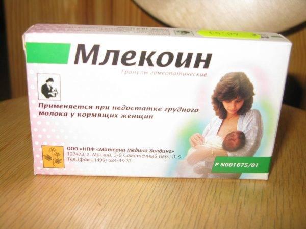 Врач называет важные правила приема таблеток, которые нельзя нарушать