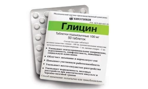 Аминокислота глицин в организме
