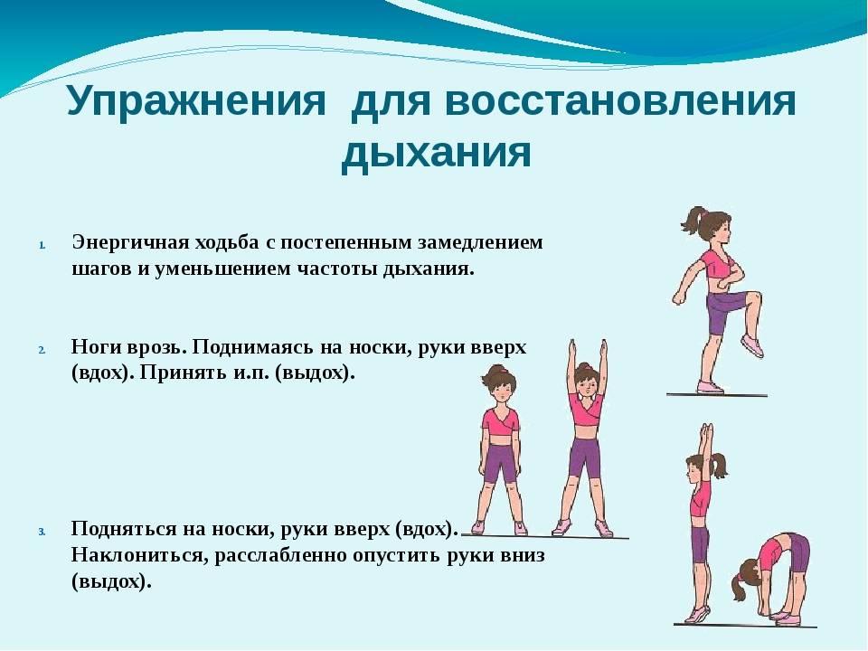 О пользе утренней зарядки для детей. статья по физкультуре. все об утренней зарядке для детей