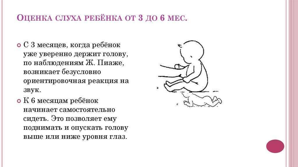 Почему ребенок стоит на цыпочках, пальчиках, плохо стоит на ножках, не стоит: что делать, как лечить, стоять