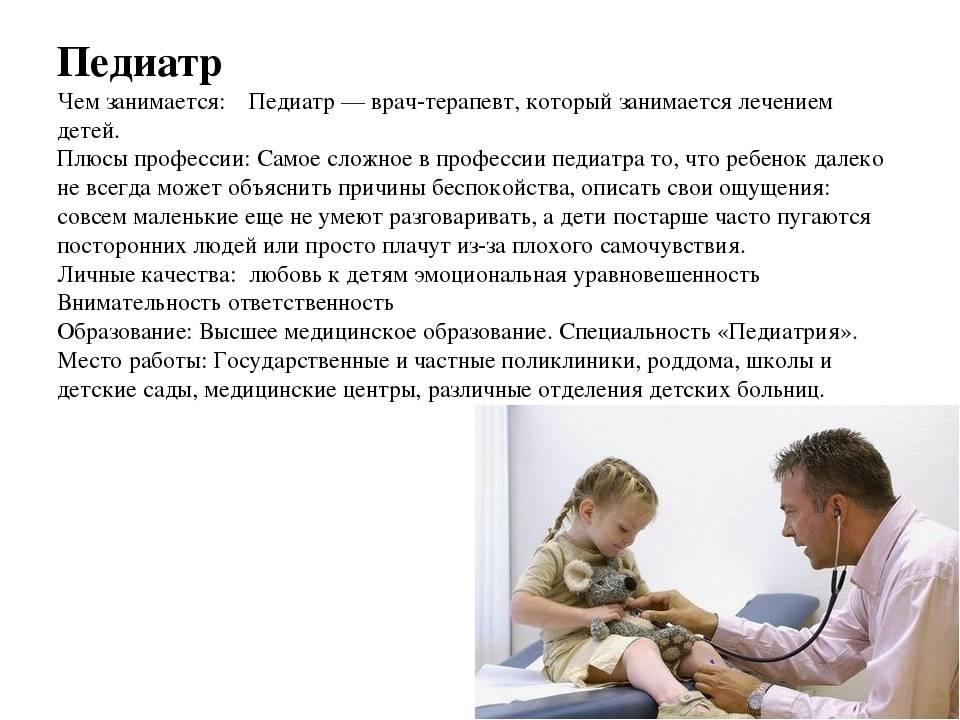 У ребенка температура 37: о 7 основных причинах пишет педиатр