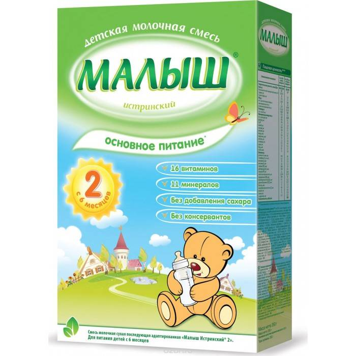 Молочные смеси — большая медицинская энциклопедия