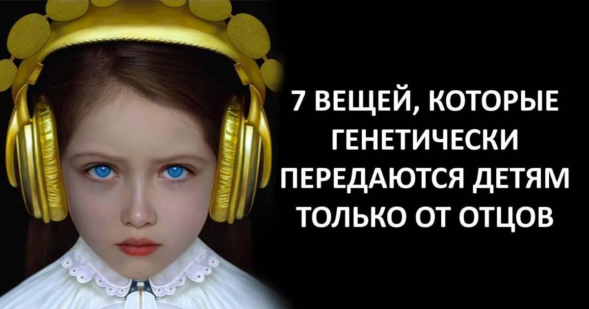 7 наказаний, на которые дети хранят обиду всю жизнь - kpoxa.info