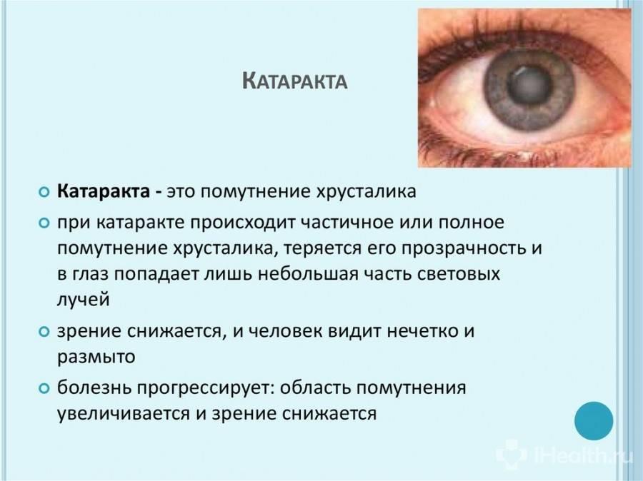 Миопия у детей: лечение - энциклопедия ochkov.net