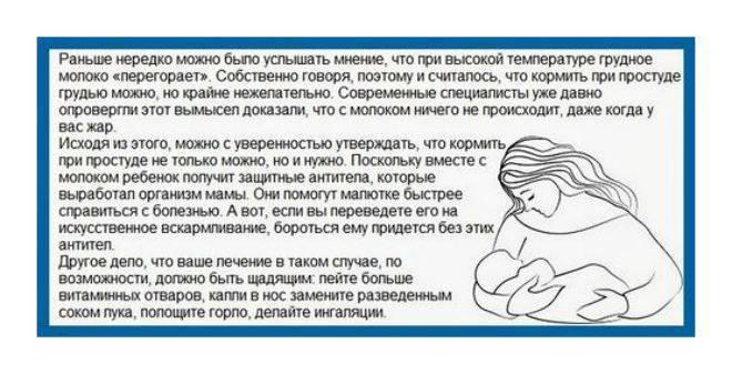Контрацепция во время грудного вскармливания. что выбрать? - причины, диагностика и лечение