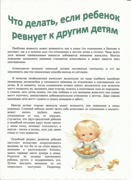Как приучить ребенка какать в горшок — рекомендации