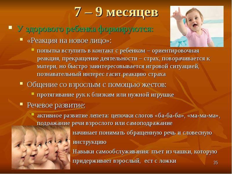 Переломные 4 месяца: что уже должен уметь ребенок в этом возрасте