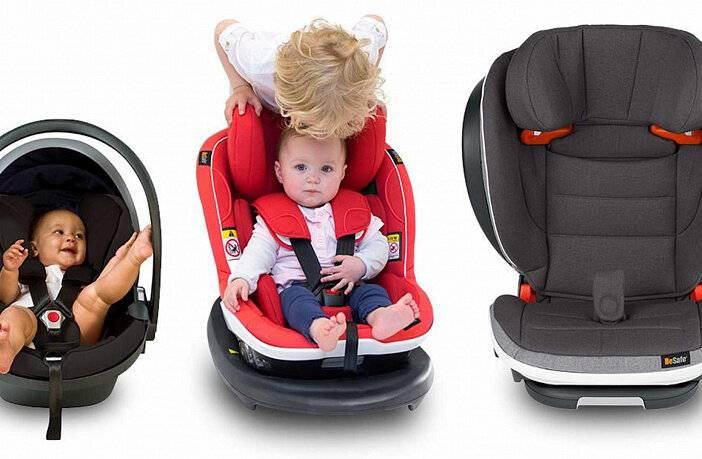 ⑤ «за» автолюльку для новорожденного и ⑧ советов по выбору автокресла