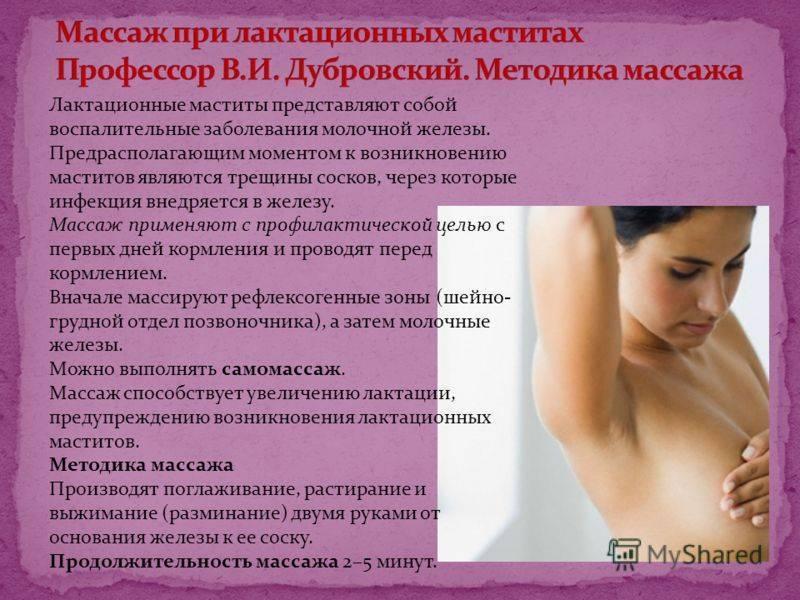 Узи при фиброаденоме, кисте, папилломе и раке молочной железы