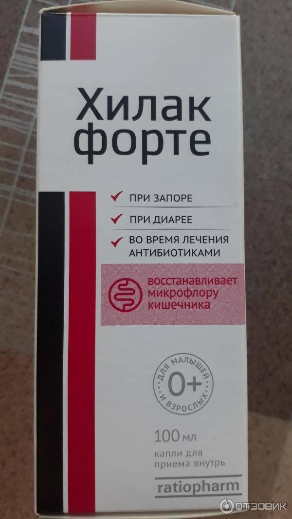 Антибиотики при кишечной инфекции   названия и курсы антибиотиков при кишечной инфекции   компетентно о здоровье на ilive